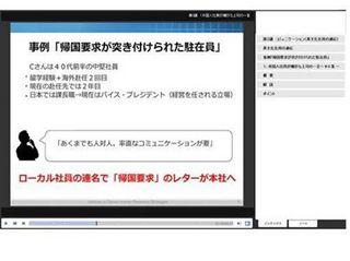 online image.jpg